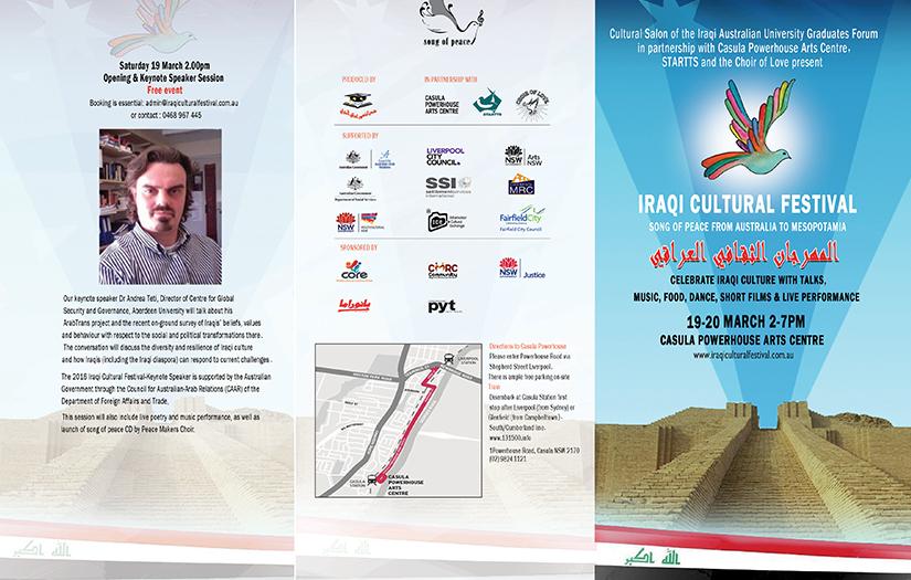 Iraqi Cultural Festival